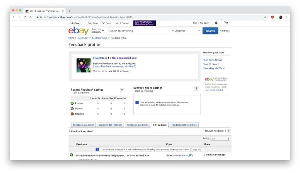 my ebay account